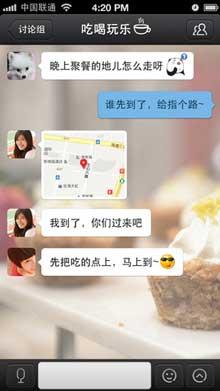 Qq tencent download 2012